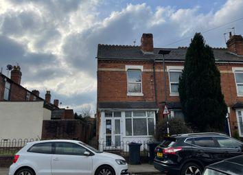 Thumbnail 4 bed end terrace house for sale in Katie Road, Selly Oak, Birmingham