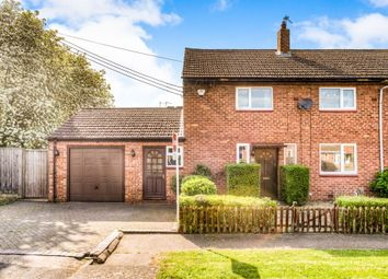 Thumbnail 3 bed end terrace house for sale in Marston Avenue, Lighthorne Heath, Leamington Spa