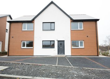 Thumbnail 2 bed end terrace house for sale in Glan Seilo, Penrhyncoch, Aberystwyth