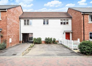 Thumbnail 2 bed end terrace house for sale in Berryfields, Aylesbury