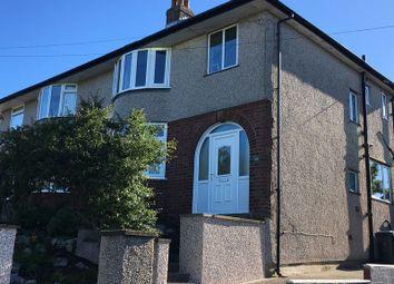 Thumbnail 3 bedroom semi-detached house for sale in Hamilton Drive, Lancaster