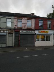 Thumbnail Retail premises for sale in Lower Breck Road, Liverpool
