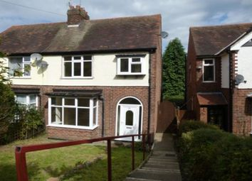 Thumbnail 3 bedroom semi-detached house to rent in Hands Road, Heanor