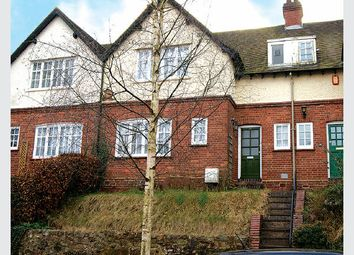 Thumbnail 3 bed terraced house for sale in 49 Moor Pool Avenue, Harborne, West Midlands