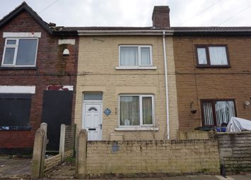 Thumbnail 2 bedroom terraced house for sale in 116 Staveley Street, Edlington, Doncaster, South Yorkshire
