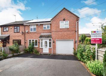 4 bed semi-detached house for sale in Fox Close, Stenson Fields, Derby DE24