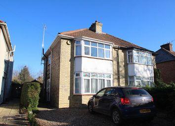 Thumbnail 2 bedroom semi-detached house to rent in Blackwell Caravan Site, Kings Hedges Road, Cambridge
