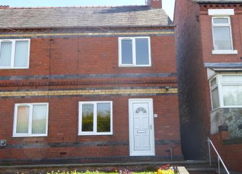 Thumbnail 2 bed end terrace house for sale in Fennant Road, Ponciau, Wrexham