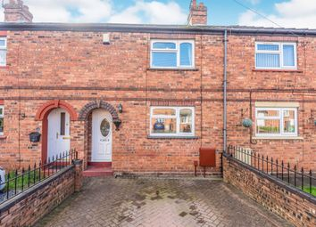 2 bed terraced house for sale in Southall Crescent, Coseley, Bilston WV14