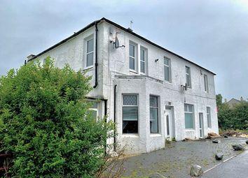 Thumbnail 1 bed flat for sale in Hillhead, Coylton, Ayr