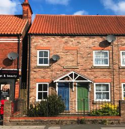 Thumbnail 2 bed end terrace house for sale in Ceara Terrace, Flaxley Road, Selby