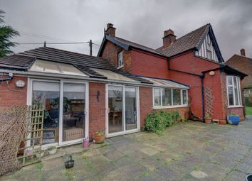 Thumbnail 2 bed detached house for sale in Station Road, Hawsker, Whitby