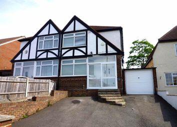 Thumbnail 3 bedroom semi-detached house for sale in Kingston Road, Ewell, Epsom