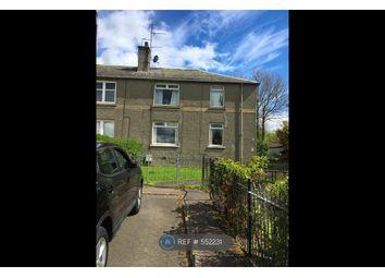 Thumbnail 2 bedroom flat to rent in Carmunnock, Clarkston, Glasgow
