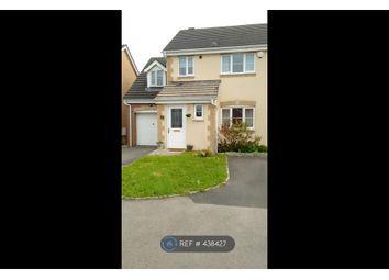 Thumbnail 3 bed end terrace house to rent in Cynllan Avenue, Llanharan, Pontyclun