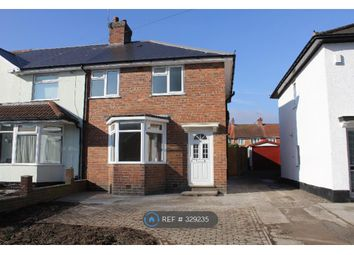 Thumbnail 3 bed end terrace house to rent in Daisy Farm Road, Birmingham