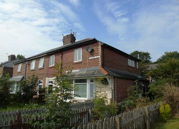 Thumbnail 2 bedroom flat for sale in Balkwell Green, North Shields