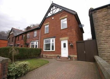 Thumbnail 3 bed semi-detached house to rent in Smithills Croft Road, Bolton