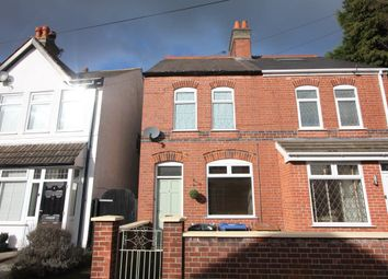 Thumbnail 2 bed property to rent in Victoria Road, Burbage, Hinckley
