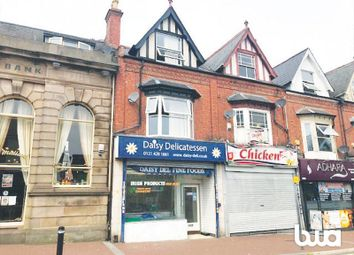 Thumbnail Retail premises for sale in 524-524A Bearwood Road, Bearwood