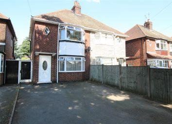 Thumbnail 2 bedroom property for sale in Ilkeston Road, Trowell, Nottingham