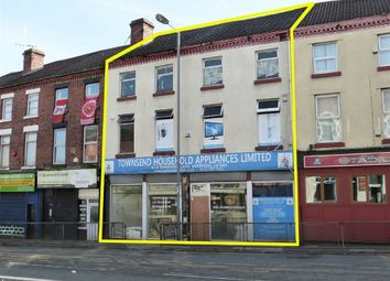 Thumbnail Retail premises for sale in Townsend Lane, Anfield, Liverpool