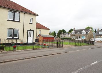 Thumbnail 2 bed semi-detached house for sale in 2, Westerton Avenue, Larkhall, South Lanarkshire