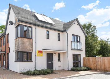 Thumbnail 3 bedroom end terrace house for sale in The Orchard, Banbury