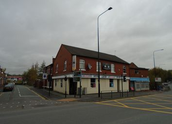Thumbnail Leisure/hospitality for sale in Powell Street, Wigan