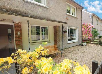 Thumbnail 2 bed flat for sale in 15 Haughhead, Strathblane Road, Campsie Glen, Glasgow