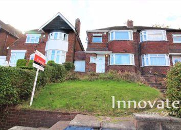 Thumbnail 3 bed semi-detached house for sale in Greenridge Road, Birmingham