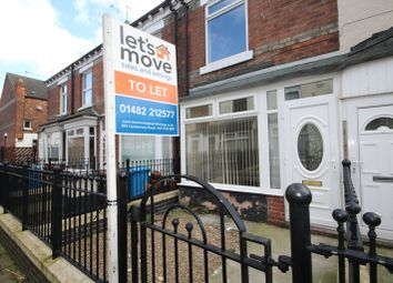 Thumbnail 2 bed terraced house to rent in Fairmount Avenue, De La Pole Avenue, Hull