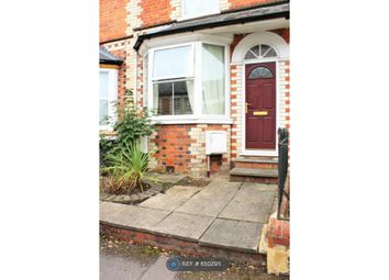Thumbnail 1 bed flat to rent in Cardigan Gardens, Reading