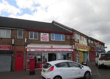 Thumbnail 1 bed flat to rent in The Radleys, Sheldon