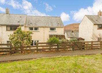 Thumbnail 3 bed end terrace house for sale in Caledonian Road, Corpach, Fort William, Inverness-Shire