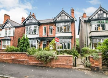4 bed semi-detached house for sale in Dagger Lane, West Bromwich B71