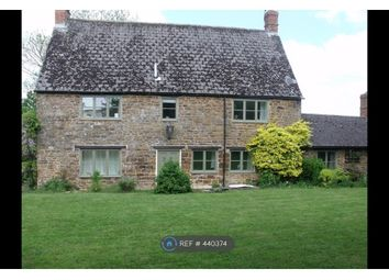 Thumbnail 4 bed detached house to rent in Blacksmiths Lane, Aston Le Walls, Daventry