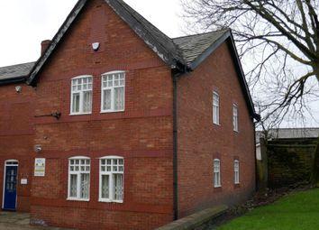 Thumbnail Office to let in Bishopgate, Wigan