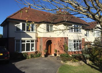 Thumbnail 4 bed detached house for sale in Upton Way, Broadstone