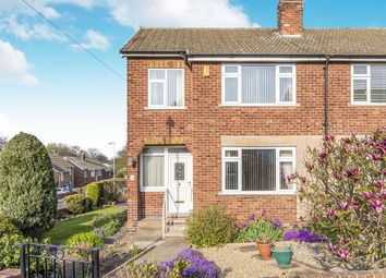 Thumbnail 3 bed semi-detached house to rent in Hardistry Drive, Pontefract