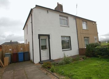 Thumbnail 2 bedroom semi-detached house for sale in Pettinain Road, Carstairs Junction, Lanark