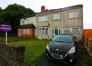 Thumbnail 5 bedroom semi-detached house for sale in Dudley Street, Bilston