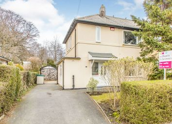 Thumbnail 3 bed semi-detached house for sale in Saxon Grove, Alwoodley, Leeds