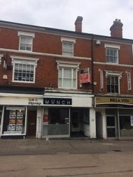 Thumbnail Office to let in 5A Alcester Street, Redditch