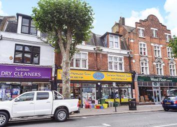 Thumbnail 2 bed flat to rent in Brighton Road, Surbiton