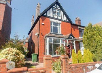 Thumbnail 4 bedroom end terrace house for sale in Bennetts Lane, Halliwell, Bolton, Lancashire