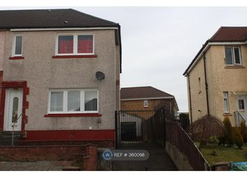Thumbnail 3 bed end terrace house to rent in Linksview Road, Motherwell