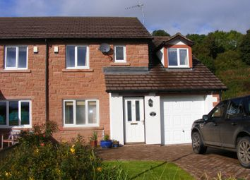 Thumbnail 3 bed semi-detached house to rent in Otters Holt, Culgaith