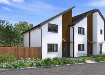 Thumbnail 2 bed end terrace house for sale in Park Close, Silfield, Wymondham