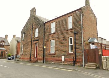 Thumbnail 3 bed end terrace house for sale in 22 Carlyles Place, Annan, Dumfries & Galloway